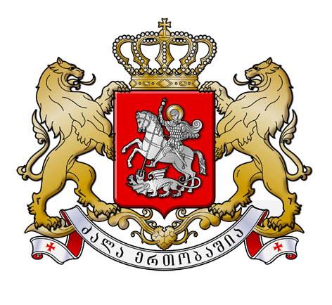 Georgian State Emblem